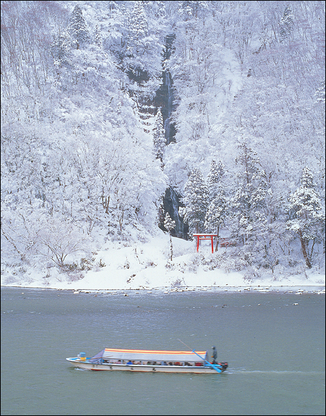 Mogami River Boat Ride