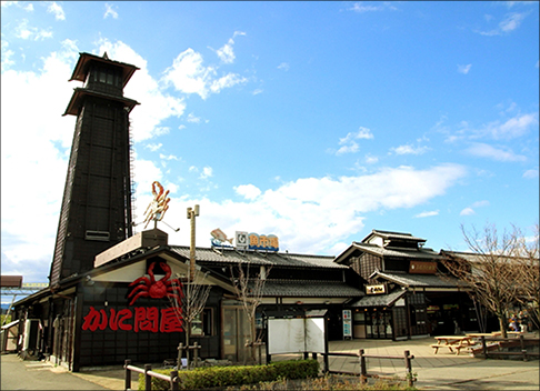 Shonai Tourist Souvenir Center